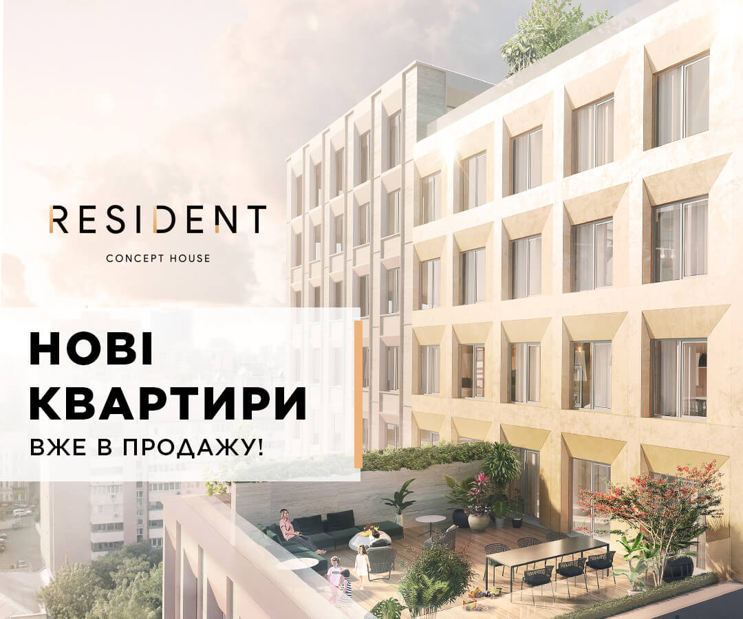 New apartments are now on sale!